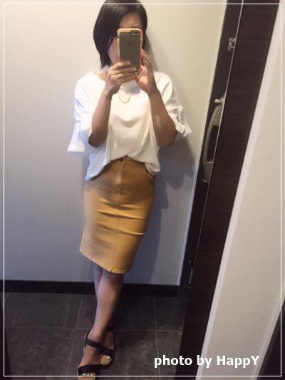 身長が小さい私がタイトスカートを穿いてみた Sサイズ
