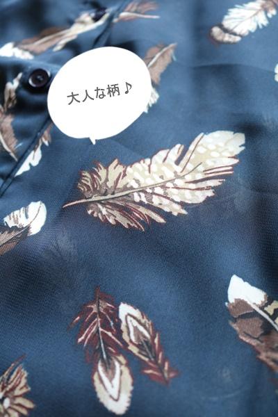 DHOLIC シースルーシャツ