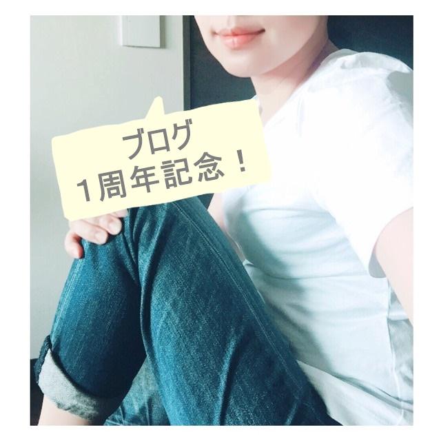 【プレゼント企画!】Amazonギフト券2,000円!リニューアル1周年記念!