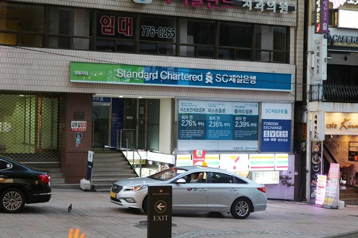 子連れ韓国旅行 タクシーの詳しい情報