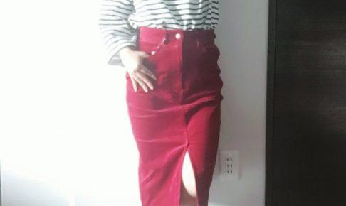 GUタイトスカート低身長