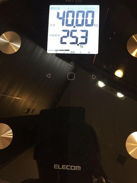 【公開ダイエット】出産後はじめて40kgになりました!目指すはあと-2kg!
