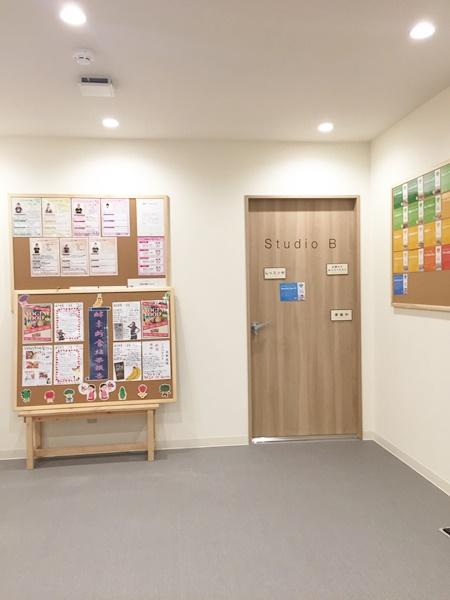 ヨガスタジオ LAVA 口コミ