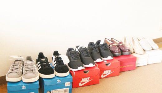 ネットで靴を買うときのメリット・デメリットとは?おすすめのショップは?