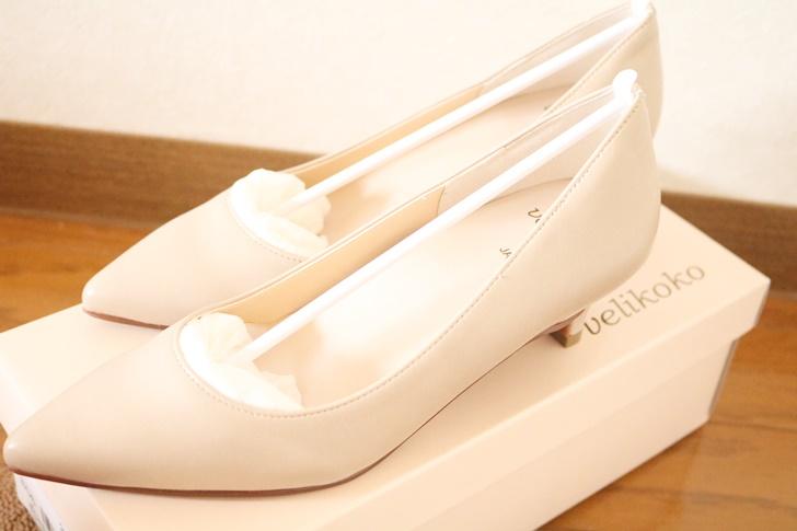 靴をネットで買う マルイ通販 小さいサイズ