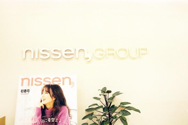 nissen 本社