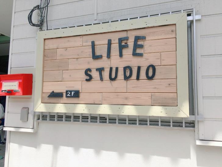 ライフスタジオ大阪1号店 外観