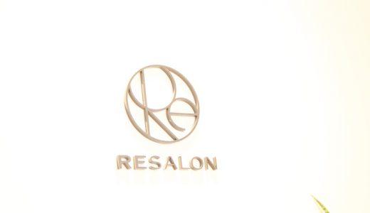 5月14日レディース有吉で紹介の美髪育毛サロン『RESALON(アールイーサロン)』に行ってきた!
