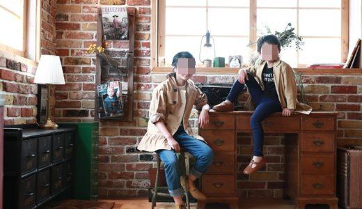 【体験レポ】ライフスタジオ大阪1号店で娘のハーフ成人式の写真を撮ってきた!