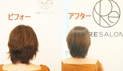 【この違いスゴ!】髪質改善でモデルに大人気の「アールイーサロン」トリーメント体験レポ!