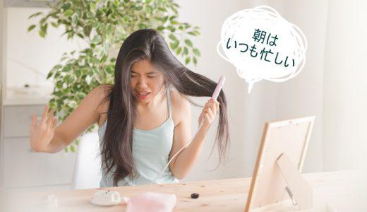 「時間がない!髪はひとつ結びにしとこ!」朝の髪セットが面倒な時こそイヤリング