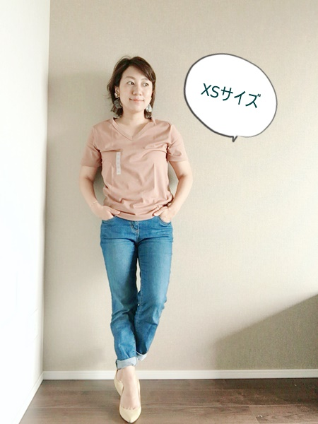 GU Tシャツ XSサイズ着てみた写真