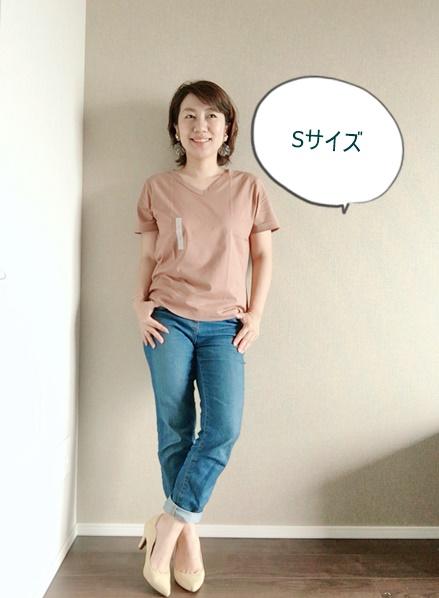GU Tシャツ Sサイズ着てみた写真