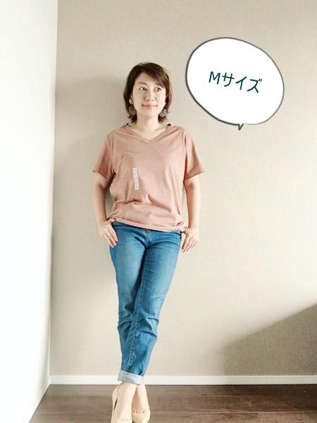 GUのTシャツ サイズ比べ Mサイズ