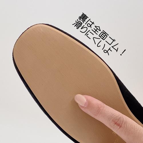 小さいサイズ 靴 滑りにくい