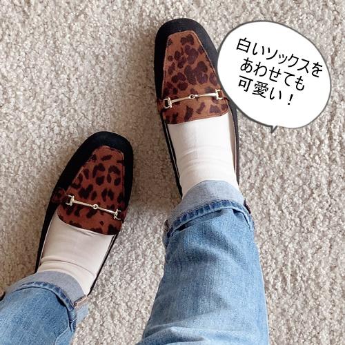 小さいサイズの靴 おすすめ
