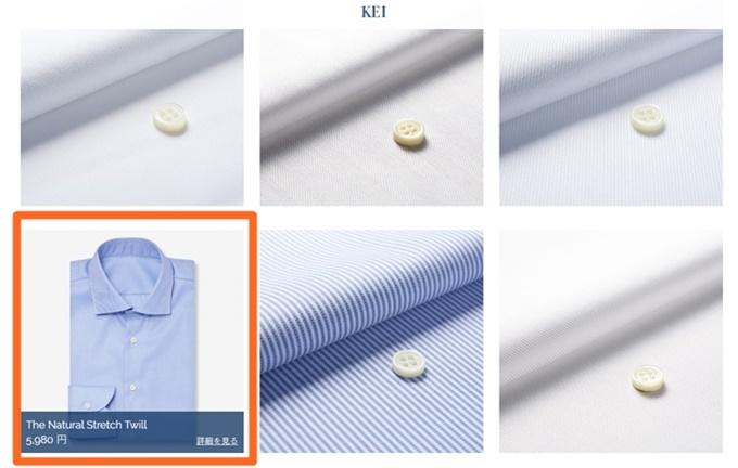 オーダーメイドワイシャツ KEI