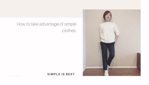 """シンプルな服に""""チョイ足し""""するだけ!アクセサリーの賢い使い方"""