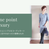 One point luxury
