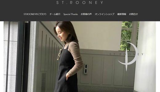 148~152cmの女性向けブランド「ST.ROONEY(セントルーニー)」に小柄女性の『着たい!』がある