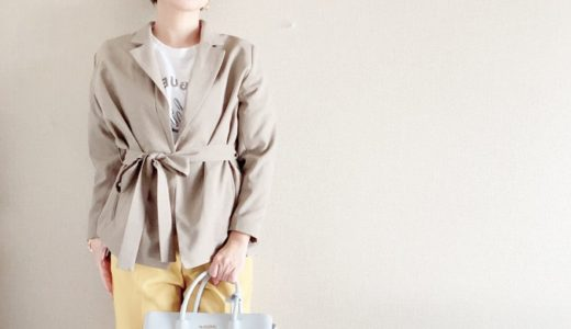 低身長さん向け新ショップ「147(イチヨンナナ)」でジャケットを買った感想は?