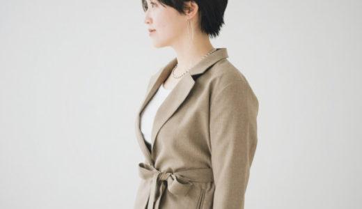 147cm低身長さんにピッタリサイズを展開「147(イチヨンナナ)」でジャケットを購入