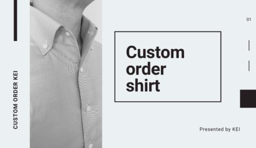 小柄男性におすすめ!AIが採寸してくれるオーダーメイドシャツ【KEI(ケイ)】
