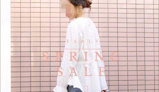 【3月11日10:59まで】cocaセール情報!春服が安くなっています!