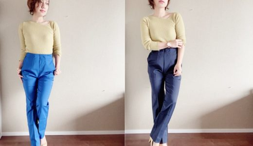 ドゥクラッセ5号・7号サイズを穿き比べ!低身長でも足が長くみえる美シルエット