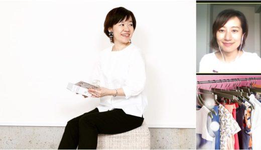 Sサイズショップ「Ruby」のオーナーShiさんに起業したきっかけなどインタビューしてきたよ!