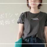 小柄さん似合うTシャツ