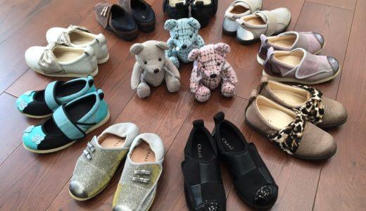 外反母趾や足の変形、痛みのある人におすすめなオシャレな靴「CRAAS(クラース)」