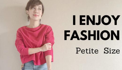 「自分に似合うファッションが知りたい」と思ったら、どうすればいい?