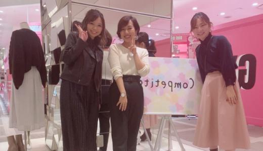 【小柄向け】Competito(コンプティート)の服を試着できるよ@マルイシティ横浜11月28・29日