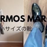 FORMOS marco
