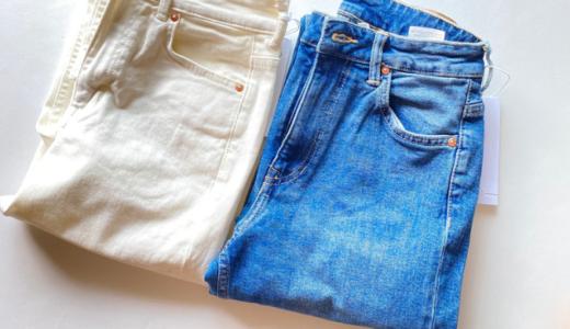 【お直しなし!】H&Mで買ったデニムは低身長でもピッタリ穿けたから2色買いました!