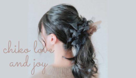 ゆるふわな髪に巻くだけ!上原さくらも愛用しているヘアアクセ「chiko」