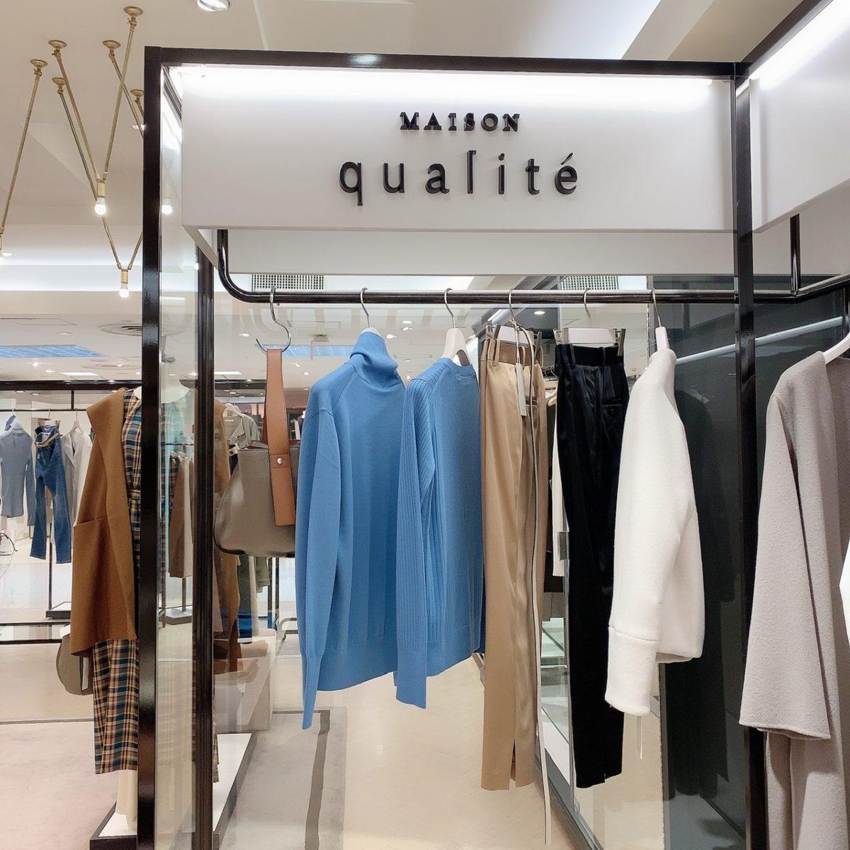 quality(カリテ)