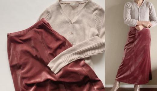 小柄ブランド「Cara(カーラ)」で低身長でもピッタリはけるスカートを買ってみたよ