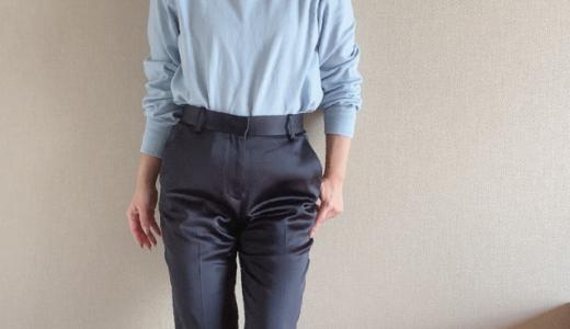シンプルな服は「素材を変える」と老け見えしない!