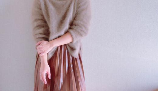 3号(XXXS)のスカートで小柄でもピッタリ穿ける!INDIVI(インディヴィ)のレザースカートを購入!