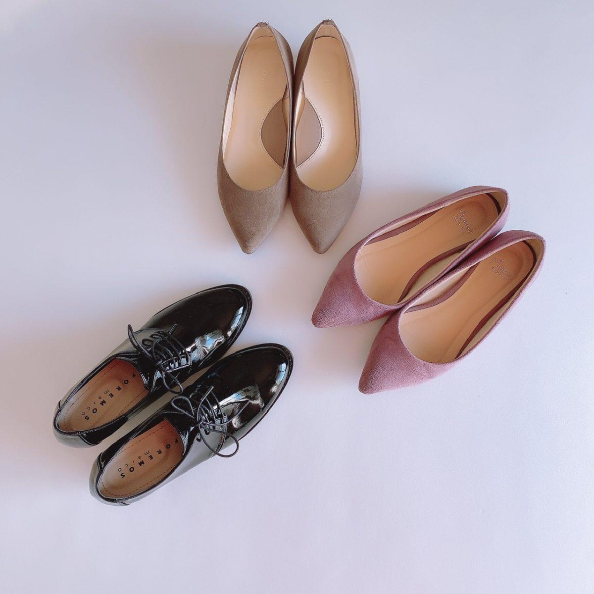おすすめの靴