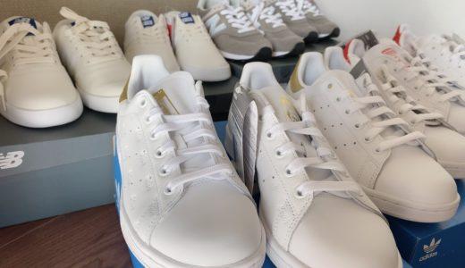 【靴選び失敗談】ネットで靴を買って試着!全部気に入らなくて返品した話