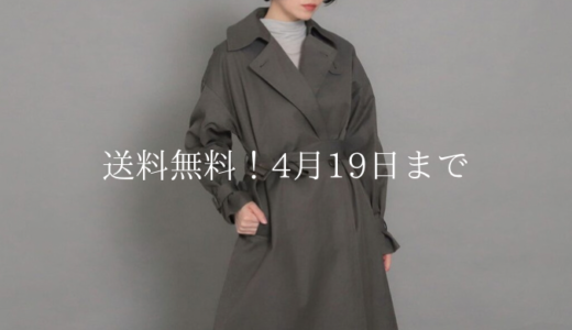 小柄ブランド「AULI(アウリィ)」で【送料無料】【裾上げ無料】をやってますよ〜!