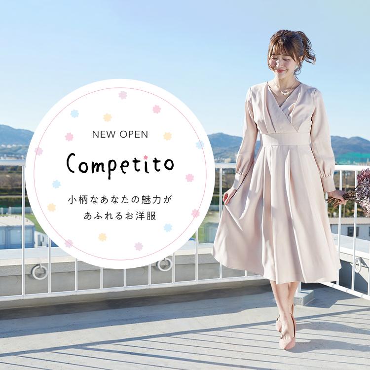 Competito(コンプティート)楽天市場