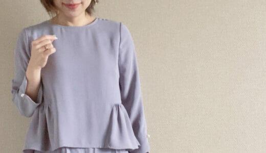 小柄ブランド「コンプティート」のセットアップは、ただ着るだけで品が格段に上がる!