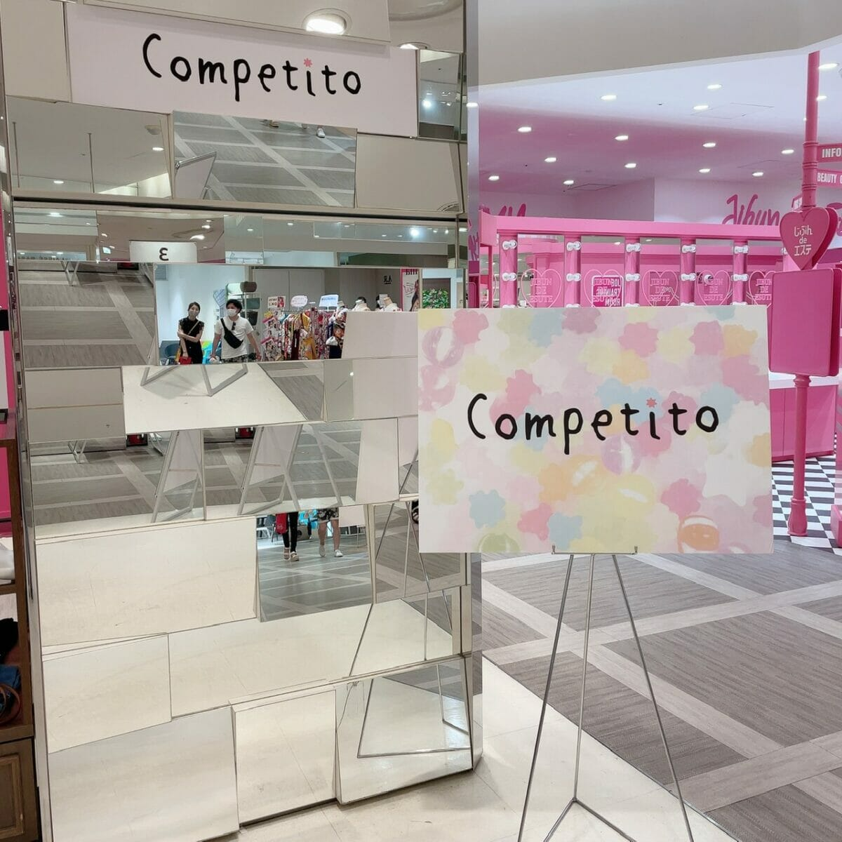 Competito(コンプティート) 試着会