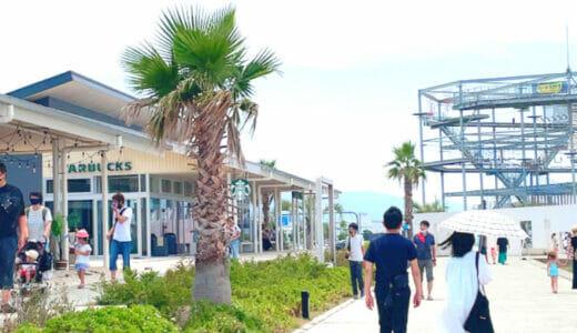 大阪で遊ぶなら「泉南ロングパーク」もおすすめ!海を眺めながらカフェでまったり。温泉やアウトドアも!