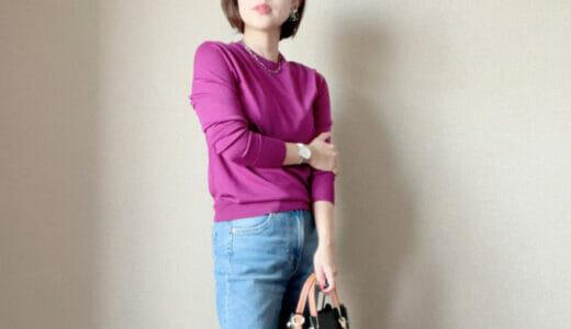 【綾瀬はるかさんCM】ユニクロでセーターを購入!家で洗濯できるよ!144cmが本気でレビュー